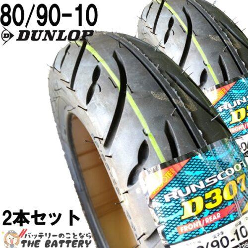 d-80-90-10