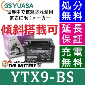 gy-ytx9-bs-zumi