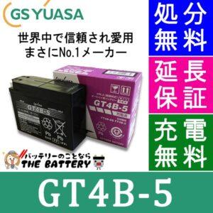 gy-gt4b-5