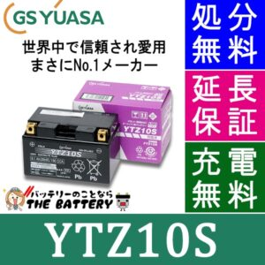 gy-ytz10s