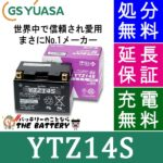 gy-ytz14s