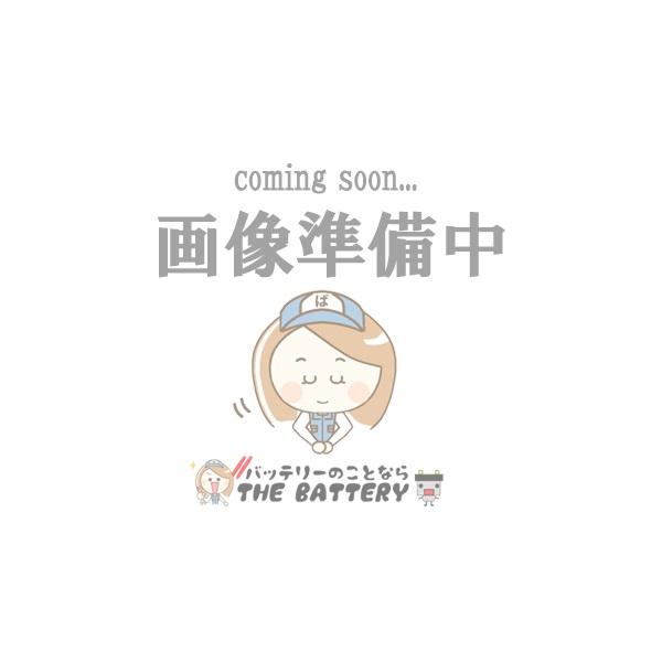 bannerbattery725-03