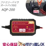 aqp-200