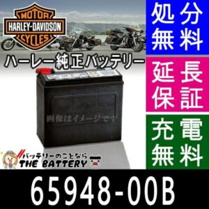 HD65948-00B