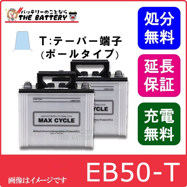 EB50-HIC-60-P-set