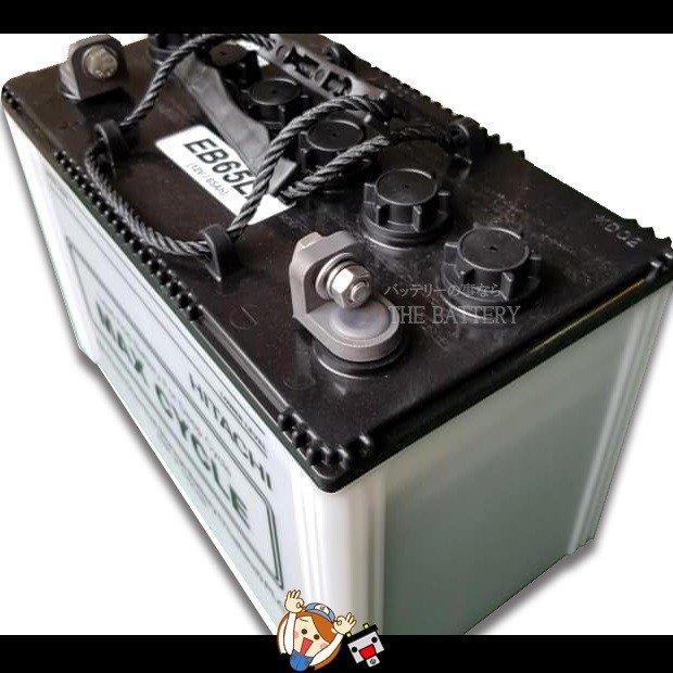 EB65-HIC-80-L-set