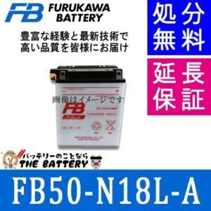 FB50-N18L-A