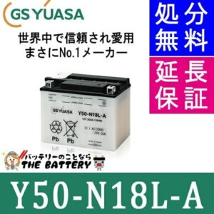 Y50-N18L-A