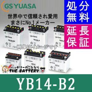 YB14-B2