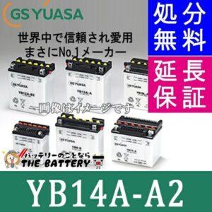 YB14A-A2