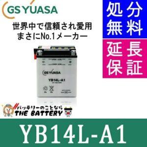 YB14L-A1