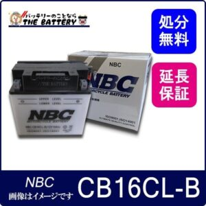 nbccb16cl-b