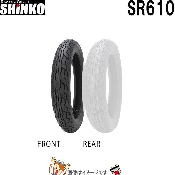 s-sr610-350-18