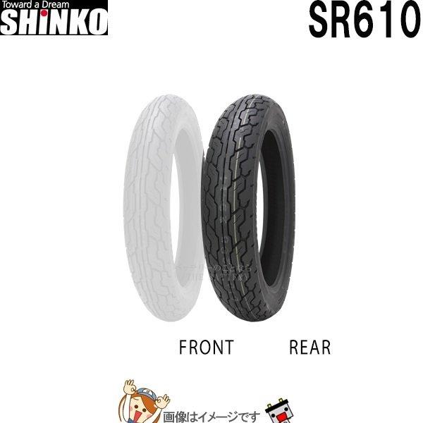 s-sr610-400-18