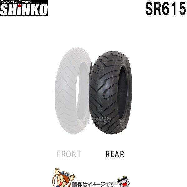 s-sr615-160-60r15