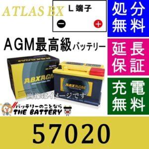 SA57020
