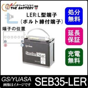 SEB35-LER