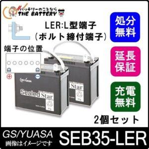 SEB35-LER-set