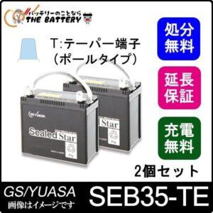 SEB35-set