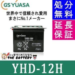 gy-yhd-12h